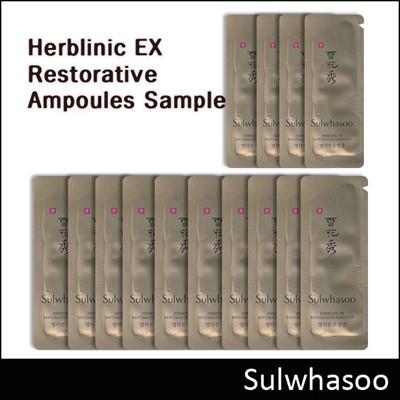 Tinh chất hồi phục da Sulwhasoo Herblinic Restorative Ampoules - Sample