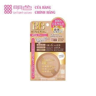 Phấn phủ moist-labo bb mineral foundation ( natural ocre) (ms03) 6g Meishoku