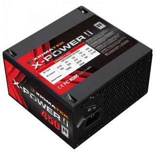Nguồn Xigmatek X-POWER II 450-Chính hãng Bảo hành 36 tháng