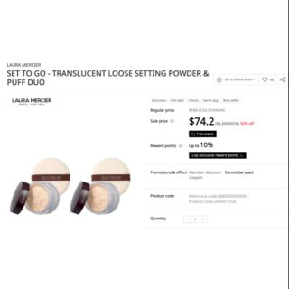 [ Fullsize 29g ] Phấn Phủ Laura Mercier Loose Setting Powder thumbnail