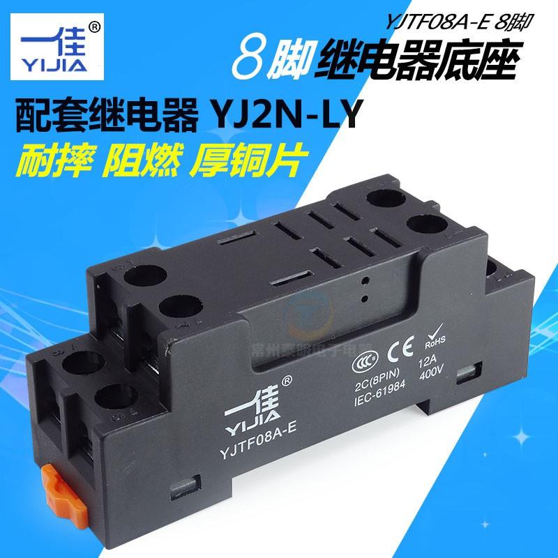 zeli 8 ขายร้อนเต็ม 199 จัดส่งขนาดใหญ่ yjtf 08a - e แม่เหล็กไฟฟ้าขนาดเล็ก
