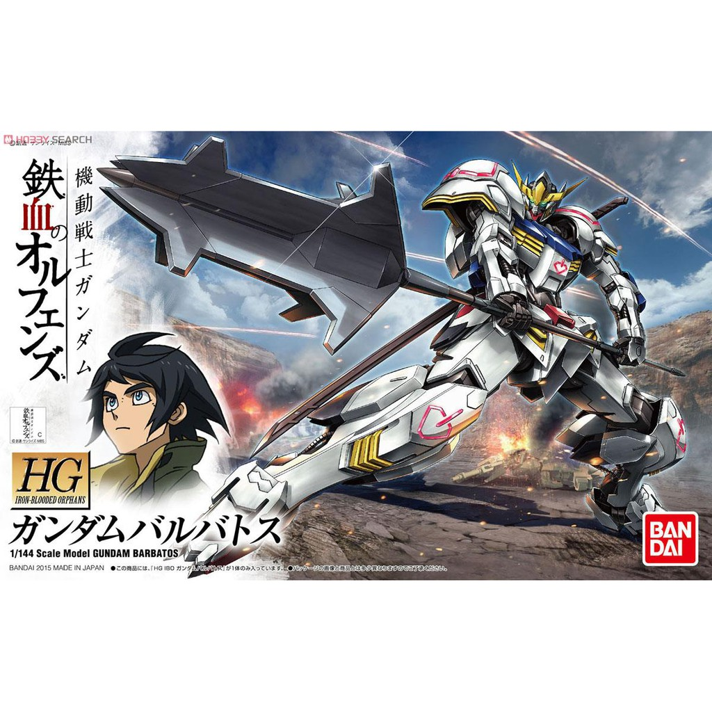 Mô Hình Gunpla 1/144 IBO Gundam Barbatos Bandai