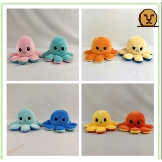 Octopus doll double-sided flip octopus plush toy doll marine life doll 『Zeer 』