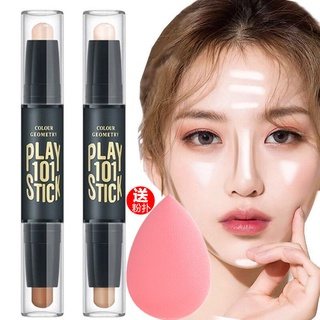 Repairing stick waterproof and sweat-proof, long-lasting, not easy to lose makeup, double-headed trimming, high-gloss silkworm, shadow concealer, stereo small V faceblxy520.vn