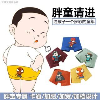 Quần lót Boxer vải Cotton dáng rộng thiết kế dễ thương cho bé