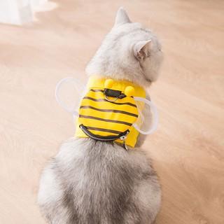 Dây dắt chó mèo hình chị ong nâu - Dắt bee thumbnail