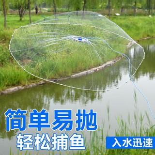 Lưới Bắt Cá Chuyên Dụng