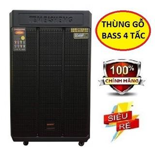 Loa karaoke di động Temeisheng GD159, Loa kéo thùng gỗ 4 tấc hát karaoke ngoài trời công suất lớn + Tặng 2 micro thumbnail