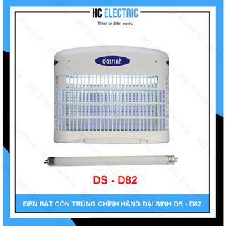 [ HÀNG CHÍNH HÃNG ] Đèn bắt muỗi, bắt côn trùng Đại Sinh DS - D82 An toàn - Tiết Kiệm - Không gây hại sức khoẻ thumbnail