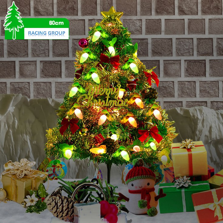 Decorated Christmas Tree Images best Christmas Ornament  2016