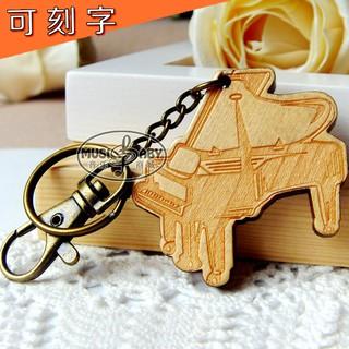 đàn piano đồ chơi bằng gỗ cho bé