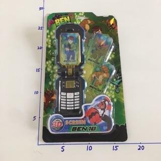 Đồ chơi trẻ em điện thoại 3d hình siêu nhân ms(9920D) Phù hợp cho bé 3 tuổi 5 tuổi trở lên..