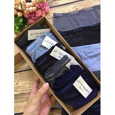 Combo 5 quần sịp đùi Muji  nam Nhật