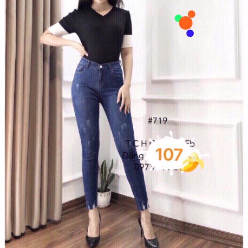 Quần jean nữ lai kiểu 107