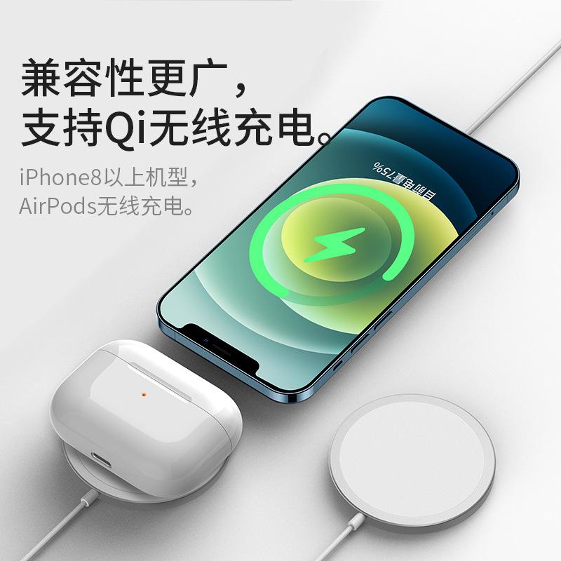 Đế Sạc Nam Châm Không Dây 15w Magsafe Cho Iphone 12 / Mini / Pro / Max