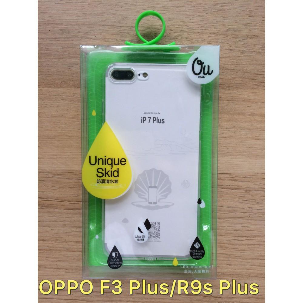 Ốp dẻo trong OU Case cho OPPO F3 Plus/R9s Plus