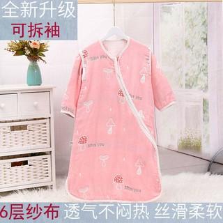 Túi ngủ cho bé mùa xuân và mùa thu cotton mùa hè gạc 6 lớp bé một bộ đồ ngủ trẻ em trẻ em chống đá 0-2 tuổi