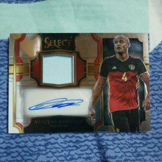 Thẻ mảnh áo đấu và chữ ký cầu thủ Vincent Kompany