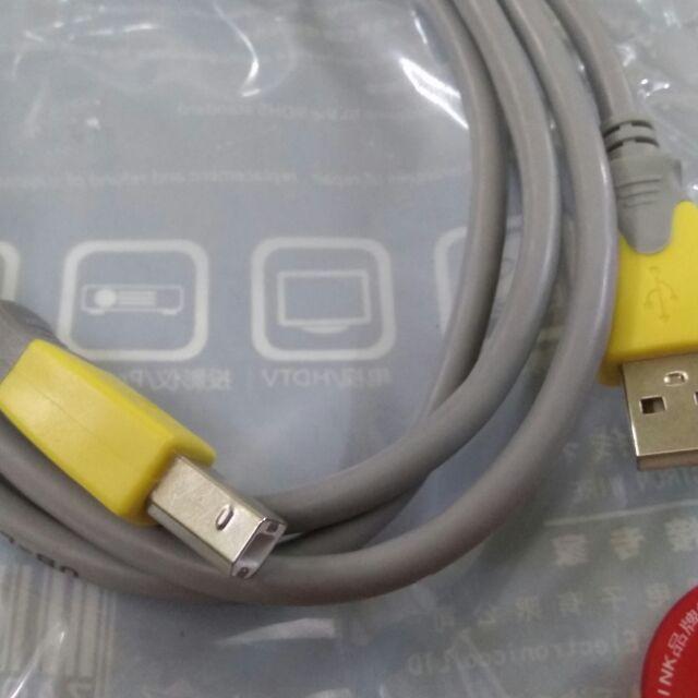 Cáp USB Máy In Dài 1,5M-3M-5M V-Link Ublink -hàng chính hãng -chất lượng cao cấp
