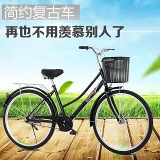Xe đạp mới dành cho phụ nữ 24 inch 26 inch đàn ông và phụ nữ đạp nhẹ thành phố bình thường đi lại xe đạp giải trí cổ điể