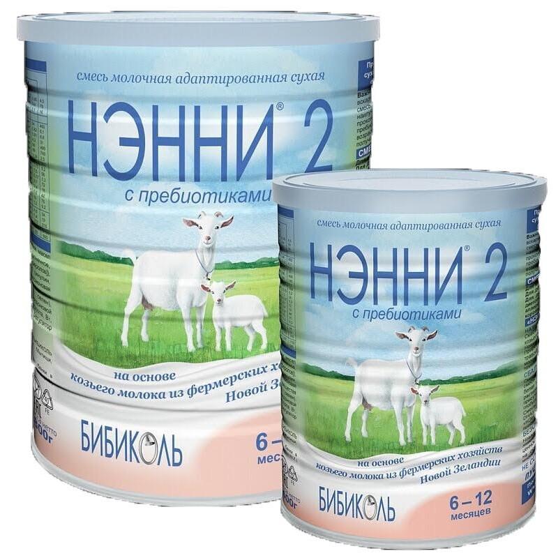 Sữa dê Vitacare bổ xung DHA 400g số 2 (Nga) - 2430335 , 243980563 , 322_243980563 , 515000 , Sua-de-Vitacare-bo-xung-DHA-400g-so-2-Nga-322_243980563 , shopee.vn , Sữa dê Vitacare bổ xung DHA 400g số 2 (Nga)