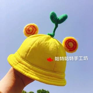 Mũ mầm cho doll