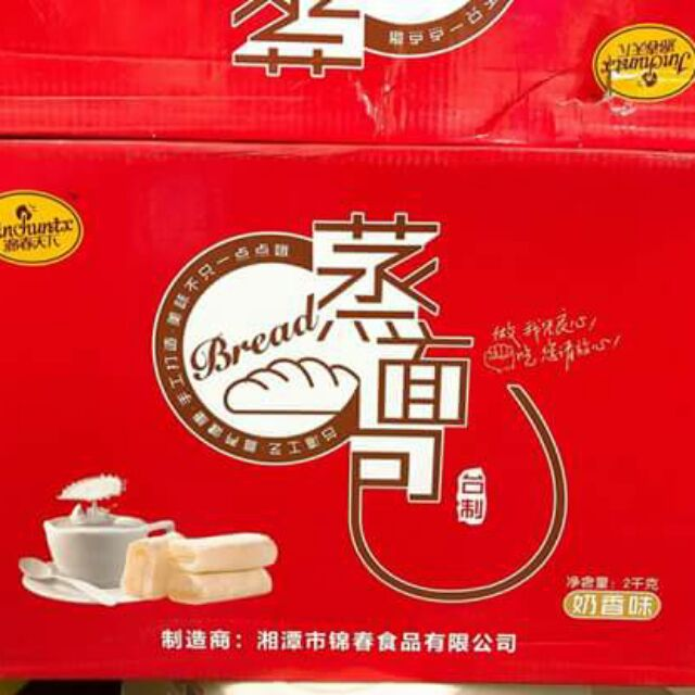 Bánh sữa chua cuộn đỏ - 3465532 , 1083572716 , 322_1083572716 , 290000 , Banh-sua-chua-cuon-do-322_1083572716 , shopee.vn , Bánh sữa chua cuộn đỏ