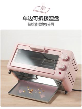 Gấu nhỏ lò nướng điện hộ gia đình Máy nướng bánh nhỏ tự động đa chức năng Lò nướng bánh trứng bánh tart mini ký túc xá thumbnail