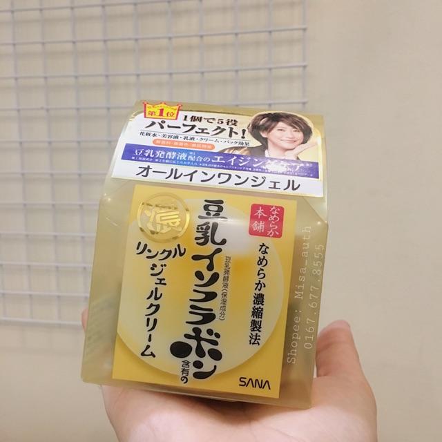 Kem dưỡng da chiết xuất từ đậu nành Sana Nhật Bản 100gr cho độ tuổi U40 - 3227930 , 1236304504 , 322_1236304504 , 400000 , Kem-duong-da-chiet-xuat-tu-dau-nanh-Sana-Nhat-Ban-100gr-cho-do-tuoi-U40-322_1236304504 , shopee.vn , Kem dưỡng da chiết xuất từ đậu nành Sana Nhật Bản 100gr cho độ tuổi U40