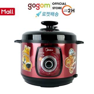 Nồi áp suất điện Midea MY-CH501ASN001-M14 GOGOM-1663 thumbnail