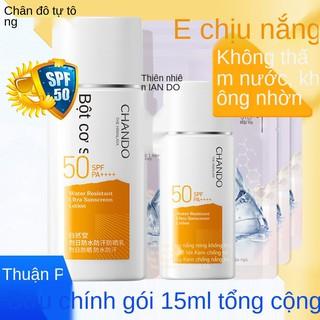 Kem chống nắng tự nhiên gấp 50 lần kem chống nắng cho da mặt của phụ nữ, chống nắng, chống thấm nước và chống mồ hôi chí thumbnail