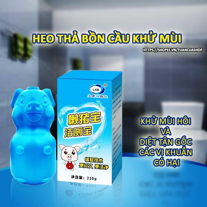 Heo thả bồn cầu khử mùi diệt khuẩn công thức tiên tiến