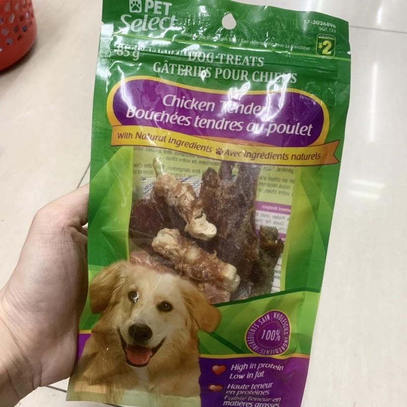 [Mã 267FMCGSALE giảm 8% đơn 500K] Snack dinh dưỡng cho thú cưng PET SELECT mix đủ vị 85g