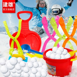 Jianxiong children snowball clip snowman snowball snow artif