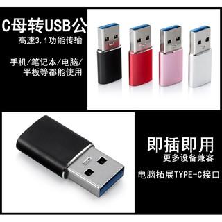 Đầu Chuyển Đổi Cáp Sạc Zcs 11 Cho Iphone12