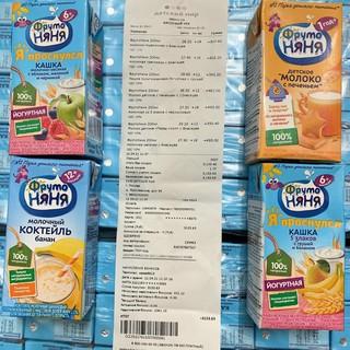 Sữa Ngày fruto cho bé từ 6+ hộp 200ml