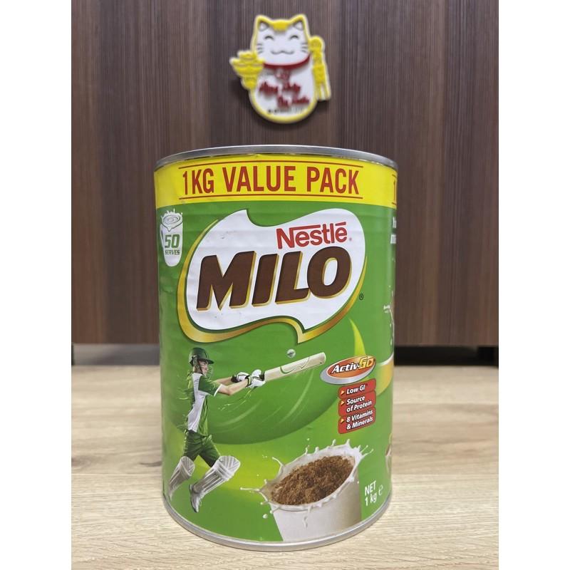 Milo úc 1 kg