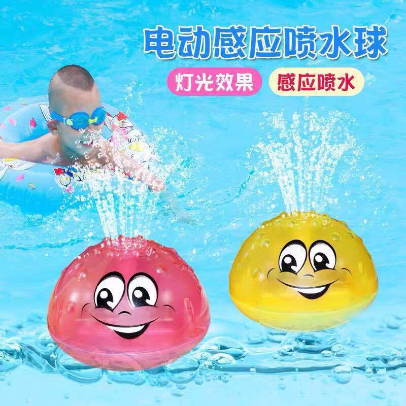 bóng nước đồ chơi cho bé