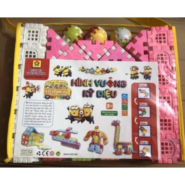 Bộ đồ chơi xếp hình vuông 190 chi tiết cho bé khéo tay