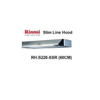 Máy hút khói hút mùi Rinnai RH-S226-SSR