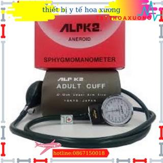 Máy đo huyết áp,Máy đo huyết áp cơ ALPK2 Hàng chính hãng Nhật Bản thumbnail