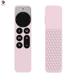 MIOSHOP New Protective Case Shockproof Skin Remote Control Covers Non-slip Silicone Durable Soft Anti-Lost
