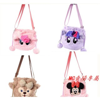 Đồ Chơi Ngựa Pony/khỉ/chuột Mickey/minnie Cho Bé