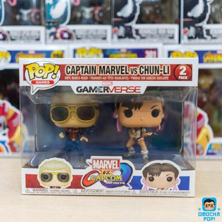 Captain Marvel Vs Chun-Li Funko POP! TV: Marvel Vs Capcom