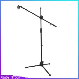 HL-13 Multi-function Microphone Holder Professional Performance Live Broadcast Mic Floor Stand with Clips