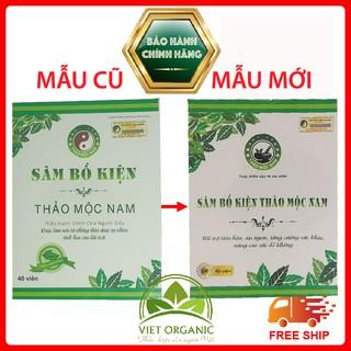 Combo Sâm Bổ Kiện Thảo Mộc Nam - HÀNG CÔNG TY thumbnail