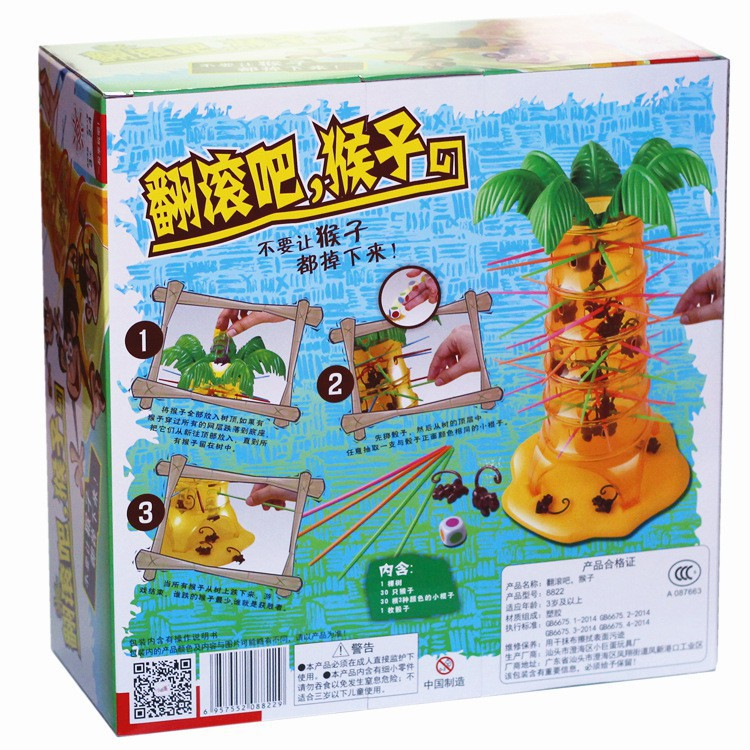 Children's toys _ little monkey game monkey parent-child game children's toys