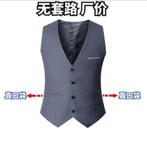 Áo vest mỏng không tay phong cách Anh Quốc thời trang thường ngày cho nam.my7.20