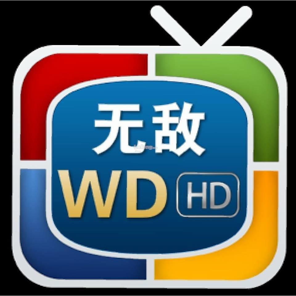 WDHD IPTV Malaysia