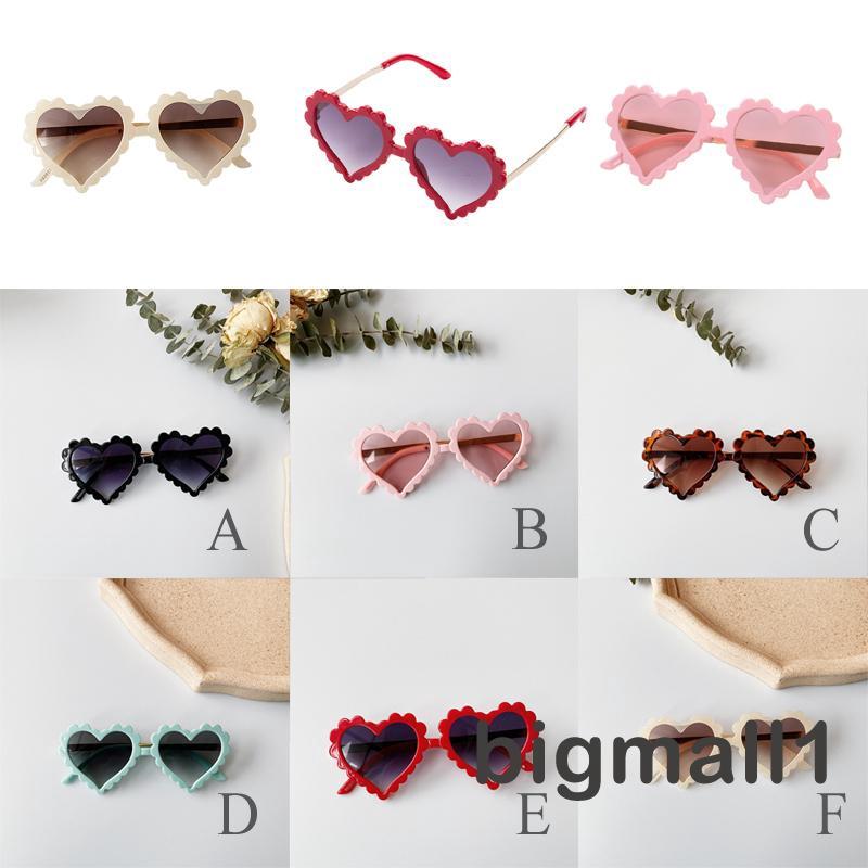 ✨-Kids Sunglasses Heart Shaped Cute Fashion UV Protection Sunglasses